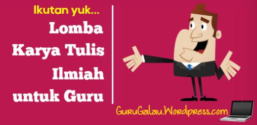 Lomba  Guru
